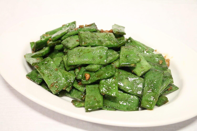 Haricots Verts Sautés à l'Ail