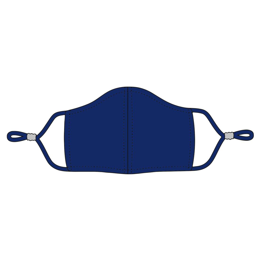 PRE-ORDER Navy Adjustable Kids' Face Mask