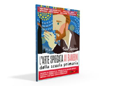 OFFERTA A TEMPO: EBOOK L'arte Spiegata ai bambini della scuola primaria  + DUE AUDIOLIBRI OMAGGIO!