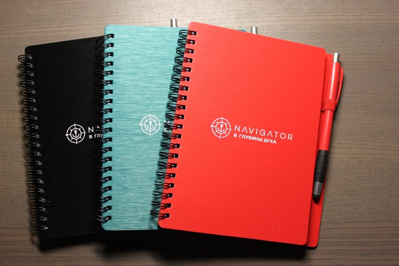 Блокнот для записей с логотипом Navigator