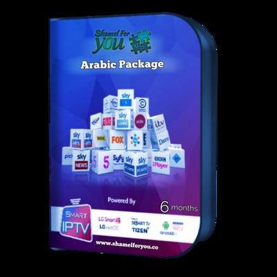 IPTV Shamel 4 You 6 months arabic