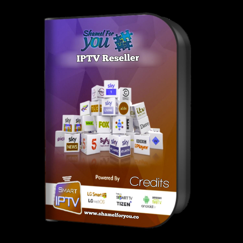 IPTV Shamel 4 You Reseller