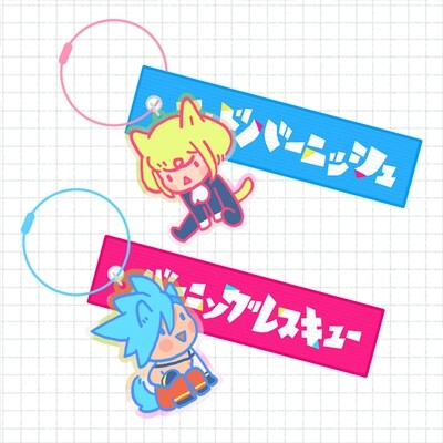 PROMARE Charms