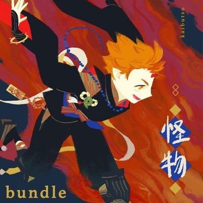 kaibutsu: Bundle