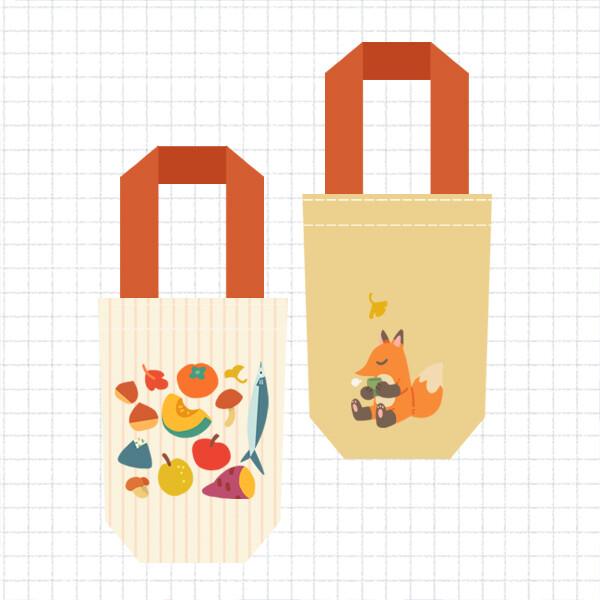 Bottle Bag: Fall Flavors