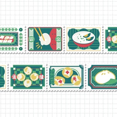 Stamp Tape: Yum Cha