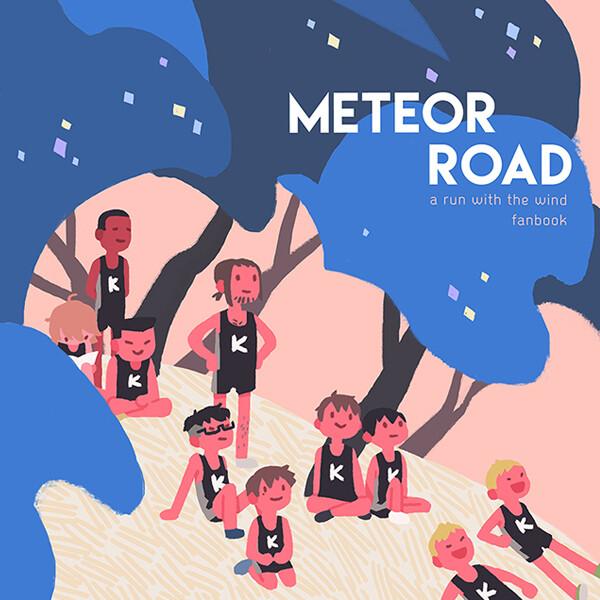 Meteor Road