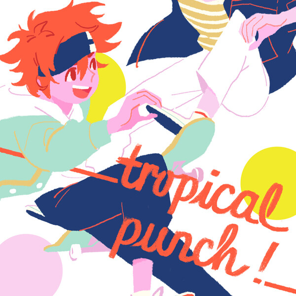 Tropical Punch!