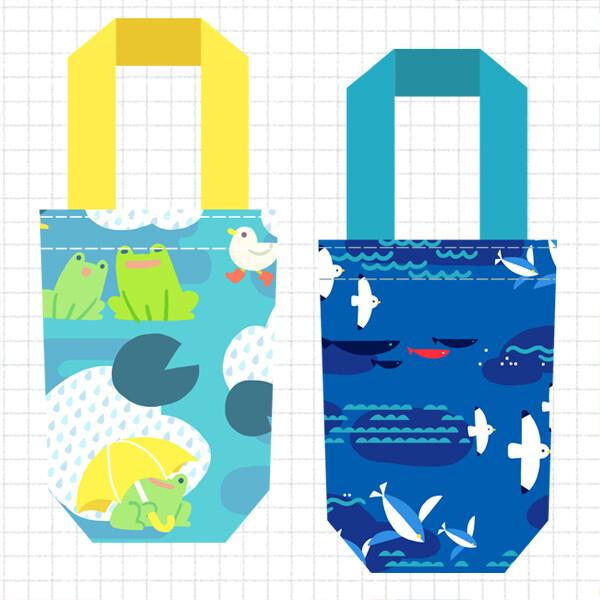Eco Bottle Bags