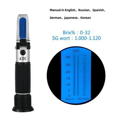 NutriMeter II - measures both food nutrient density indices (NDI = BRIX)  as well as beer and other drinks qualities (WORT)