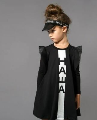 Black & White Mesh Wing Dress (clearance)