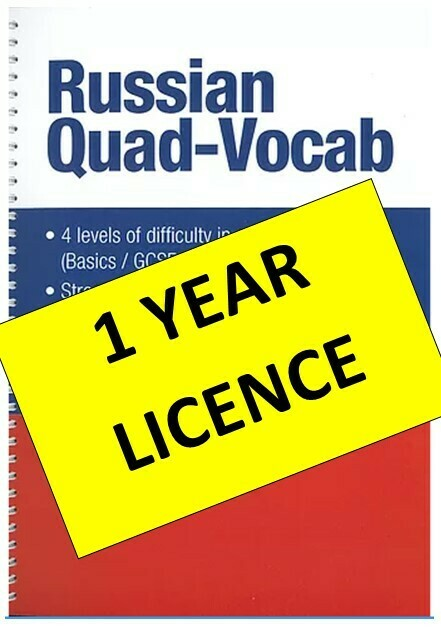 1-year QV Licence