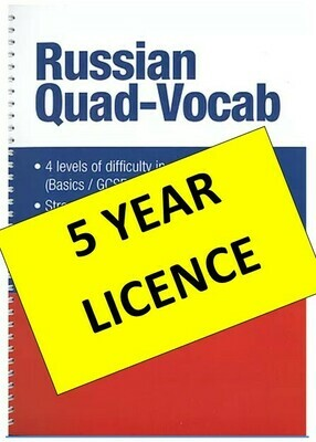 5-year QV Licence
