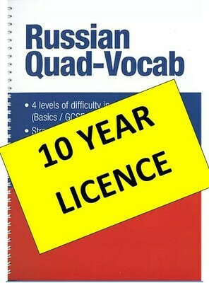 10-year QV Licence