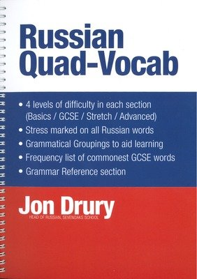 Russian Quad-Vocab