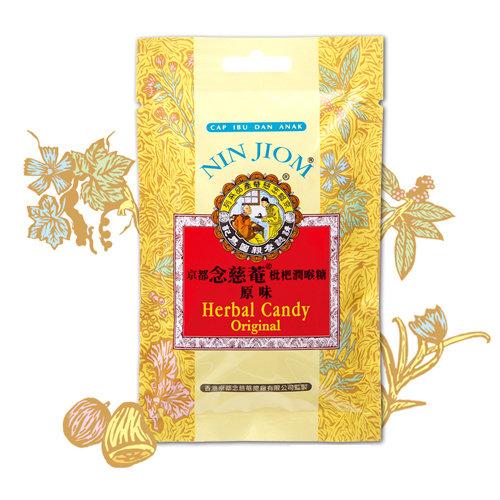NJ Herbal Candy(Sachet) -Original 20g