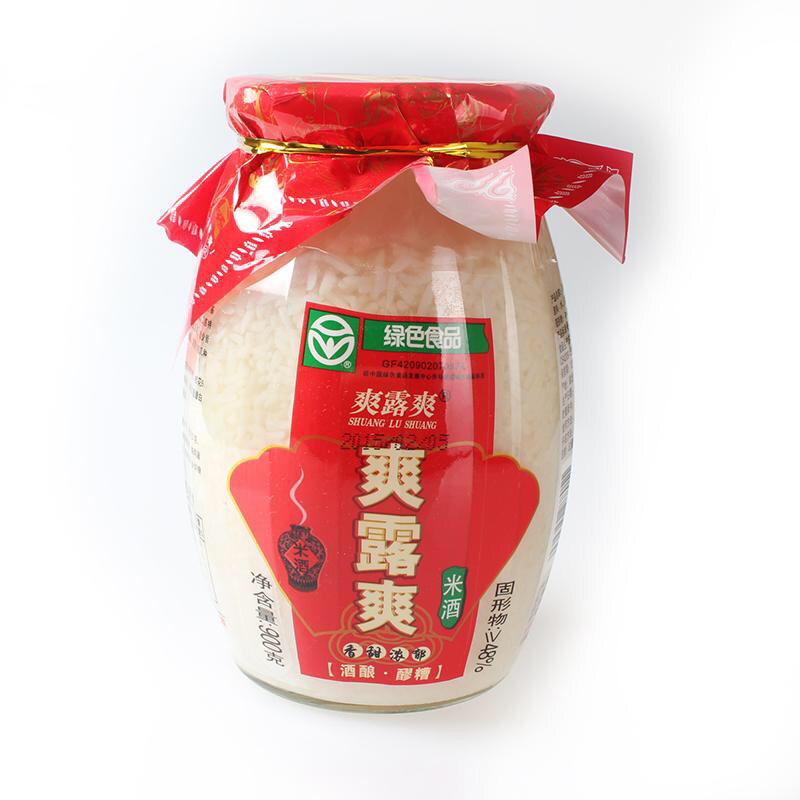 SLS Rice Pudding 360g