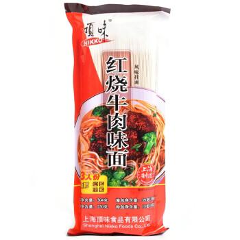 Nikko Stew Beef Noodle 250g