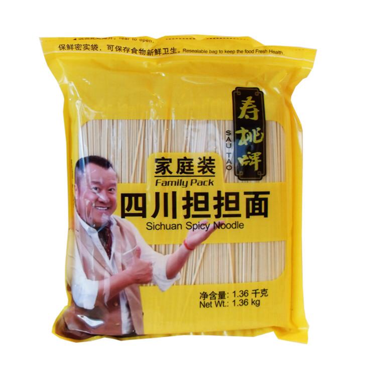 ST Sichuan Style Noodle 1.36kg