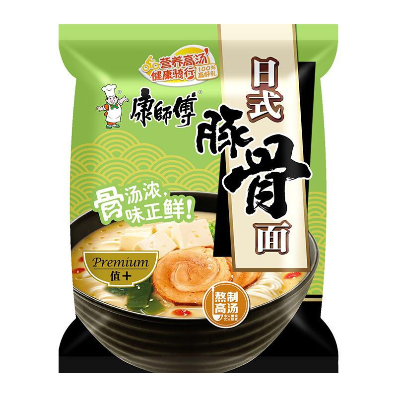 Master Kong Instant Noodles -Japanese Tonkotsu 106g