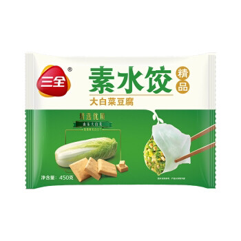 三全大白菜豆腐水饺 SQ Chinese Leave Tofu Dumpling 450g