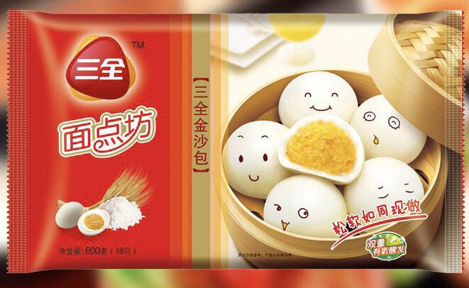 SQ Egg Yolk Buns 360g