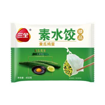 SQ Vege Dumplings - Chinese Chives & Egg 450g