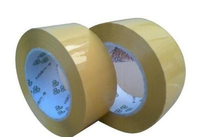 Tapes Brown Colour