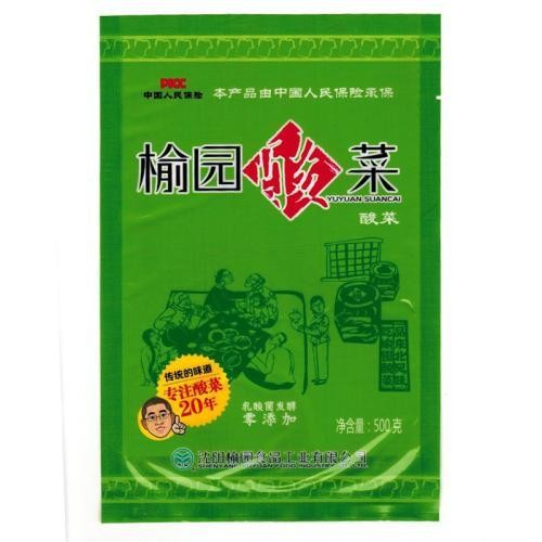 YY Preserved Vegetable Whole 500g
