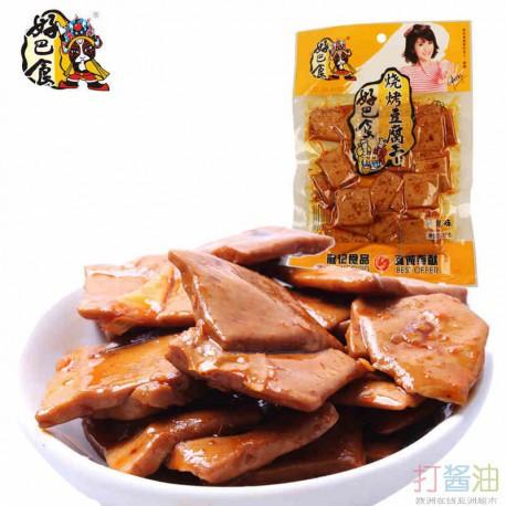 好巴食豆腐干-烧烤味 HBS Dried Beancurd - BBQ 68g
