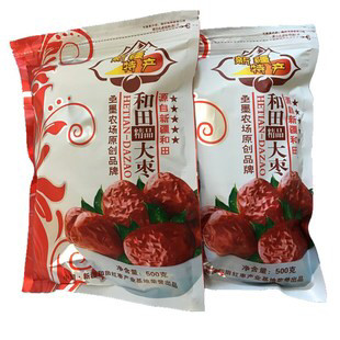 XQ Dried Hetian Date 500g