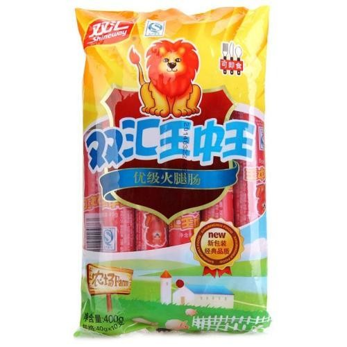 Shuanghui Sausage 10pcs