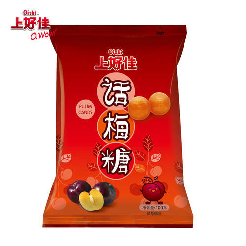 Qishi Plum Candy 120g