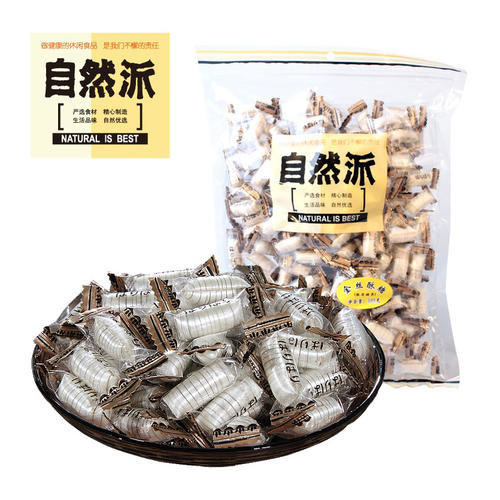 NIB Crispy Peanut Candy 100g