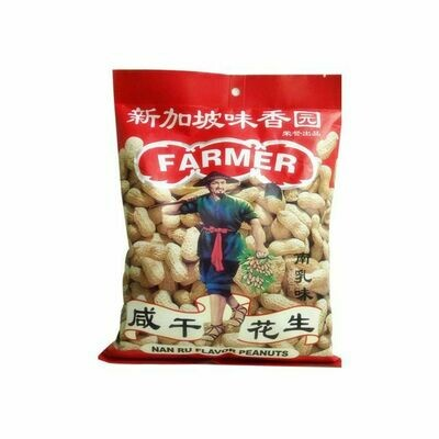 Dried Peanut In Shell 400g