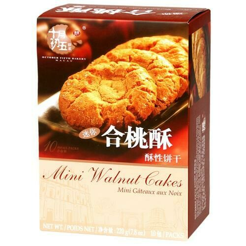 OFB Mini Walnut Cakes 220g