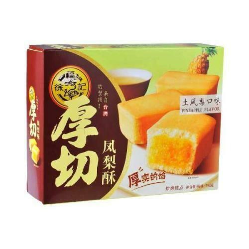 HFC Pineapple Cake 126g