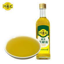 CLH Szechuan Peppercorn Oil 360ml