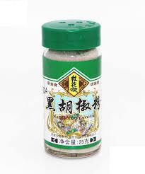 GHS Black Pepper Powder 25g