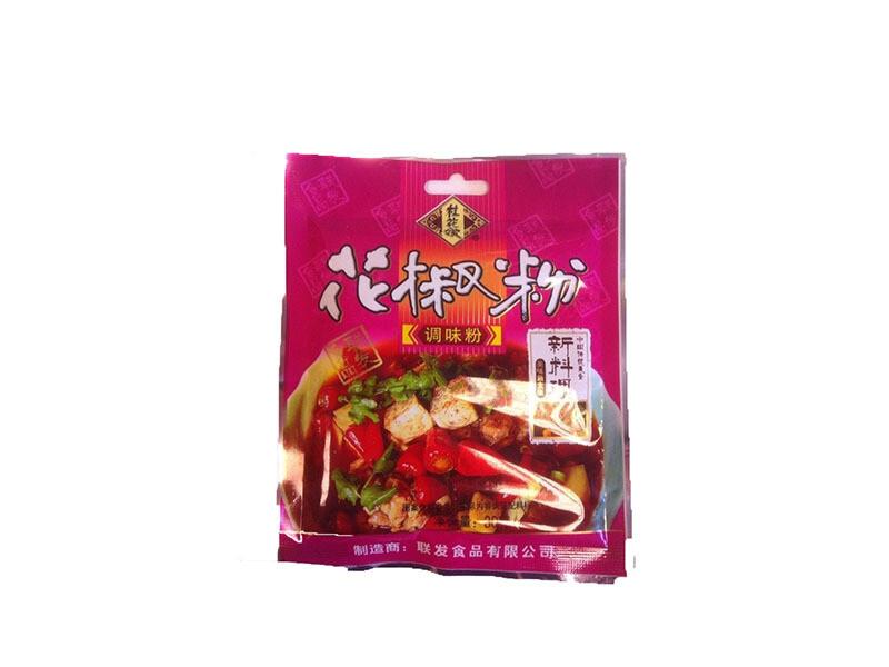GHS Szechuan Pepper Powder 30g
