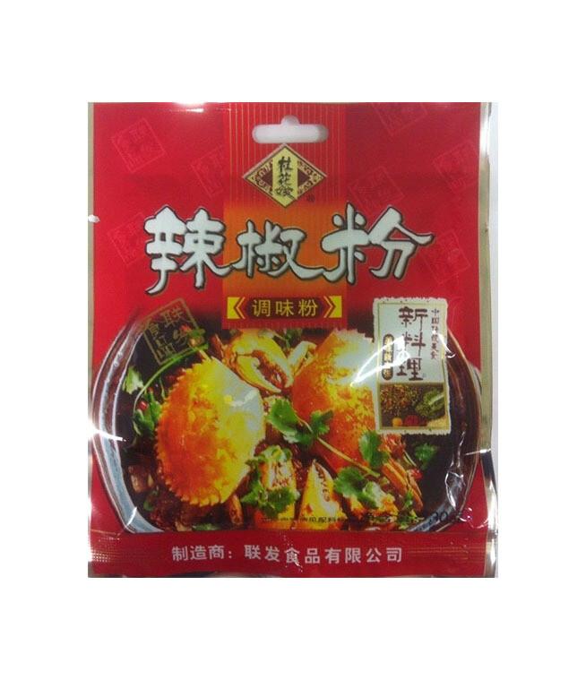 GHS Chilli Powder 30g