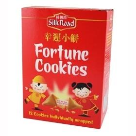 丝绸路幸福小饼(12件)  Silk Road Fortune Cookies 70g