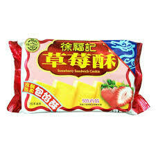 徐福记草莓酥 HFC Strawberry Sandwich Cookies 184g