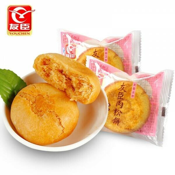 肉松饼 Pork Floss Cookies