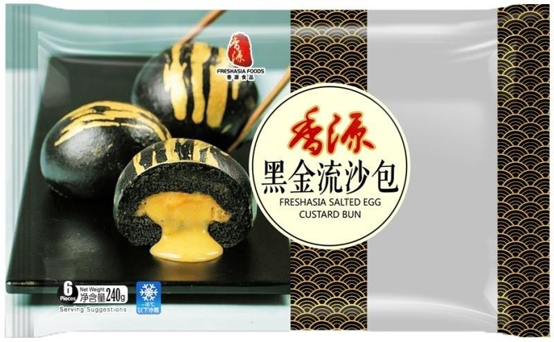 香源黑金流沙包 FA Salted Egg Custard Bun 240g