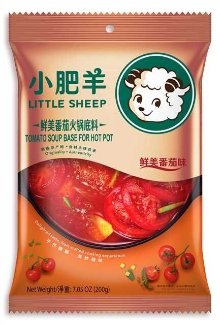 Little Sheep Hotpot Soup Base Hot 235g