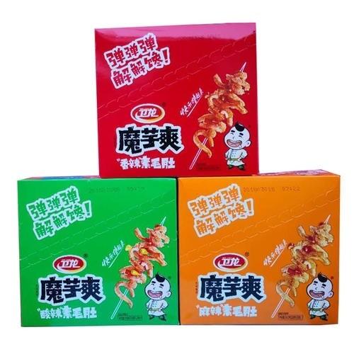 Wei Long Whole Box  20 x 18g