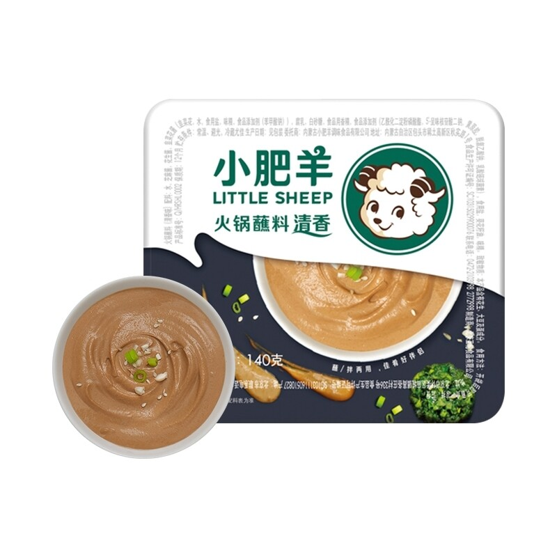 Little Sheep Hot Pot Dipping Sauce - Original 140g