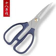 Shibazhi Kitchen Scissors