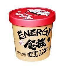 Shizuren Spicy Sour Vermicelli 130g